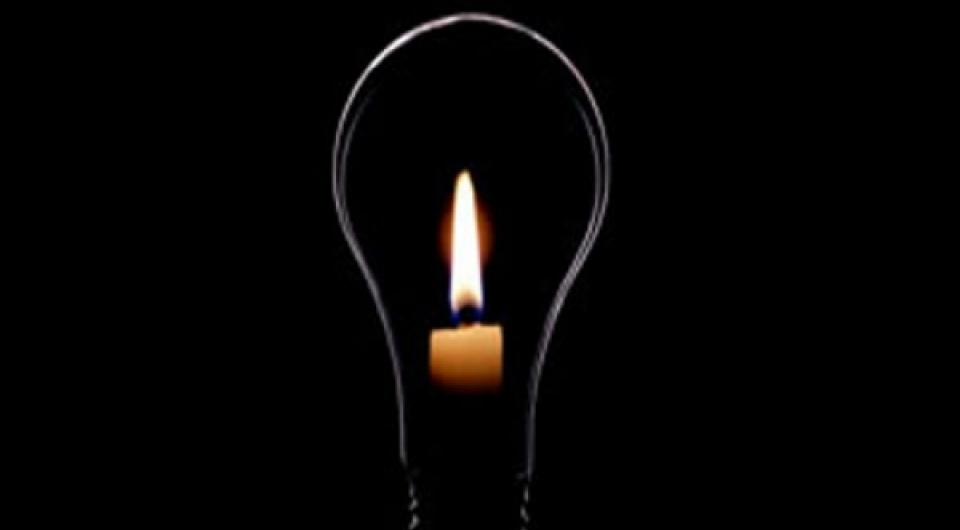 Nestanak električne energije 17.01.2018. godine