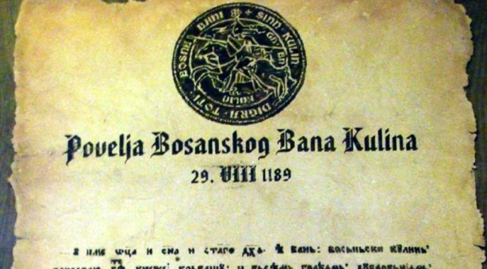 Bosna u vrijeme Kulina bana - izložba