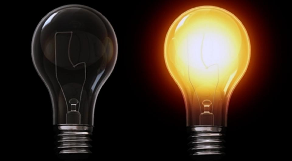 Najavljen nestanak el. energije 16. studenog