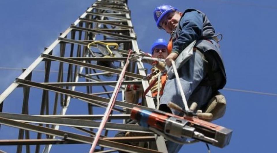 Planska isključenja električne energije za 29.01.2020.