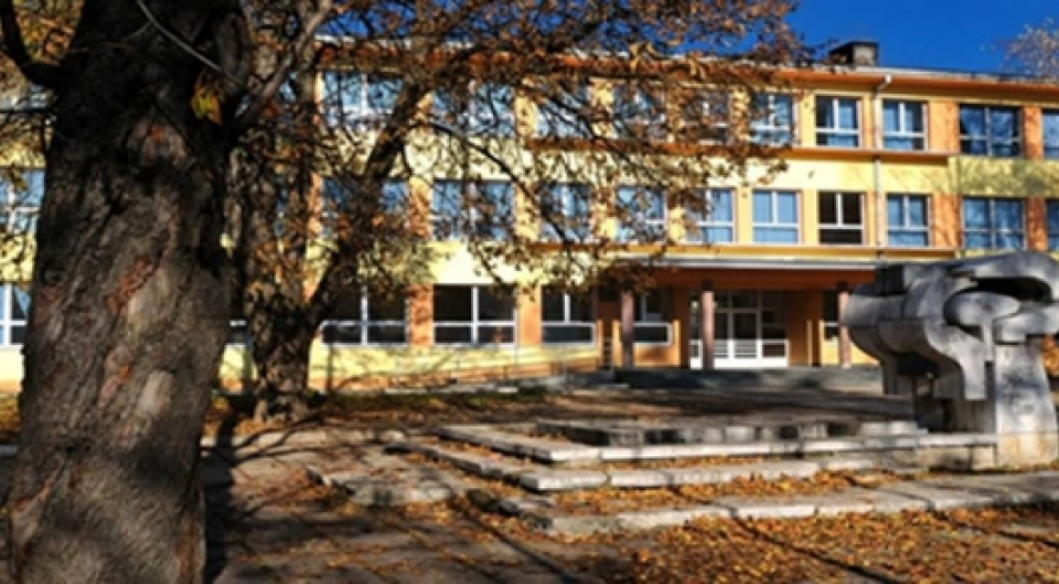Javni natječaj za obrazovanje odraslih za školsku 2018/2019. godinu