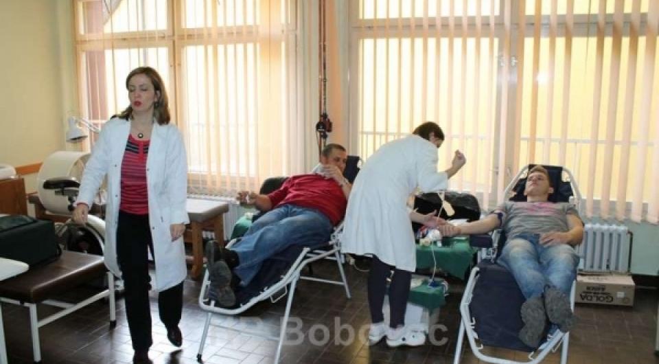 Poziv dobrovoljnim darovateljima krvi